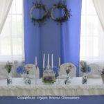 свадьба в стиле Прованс, декор свадьбы