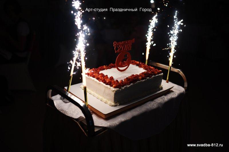 торт на выпускной, организация выпускного