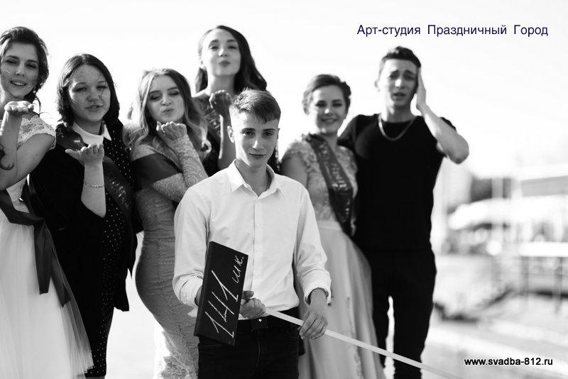 выпускной вечер 11 класс