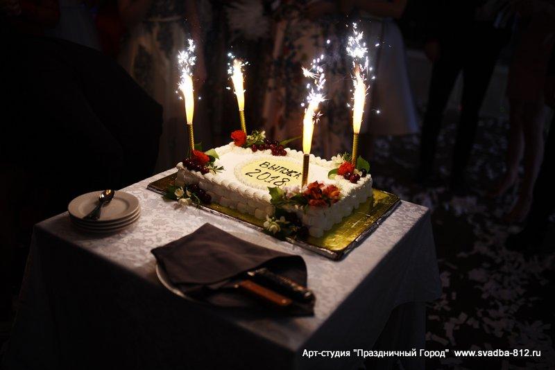 выпускной вечер, торт на выпускной